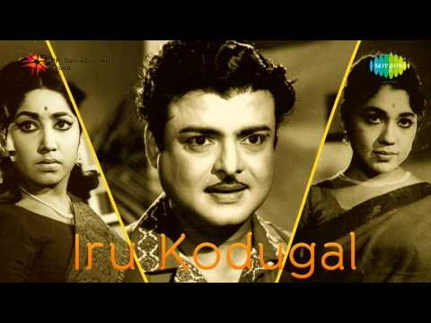 Iru Kodugal is listed (or ranked) 24 on the list The Best Movies Directed by K. Balachander