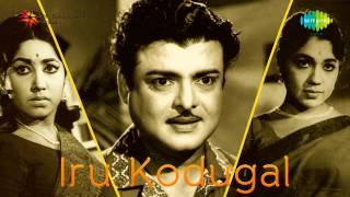 Iru Kodugal | Kavidhayil Ezhudhiya song