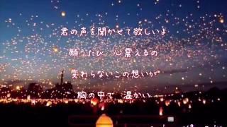 西野カナさんの君の声をカバーしました   アメブロ http://s.ameblo.jp/...