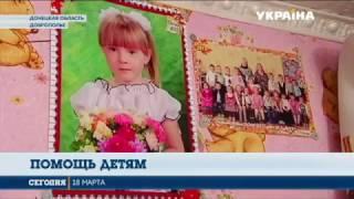 Гуманитарный Штаб Рината Ахметова помог пятилетней Наде с операцией