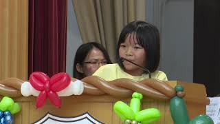 Publication Date: 2019-07-18 | Video Title: 第63屆基恩小學畢業典禮part1