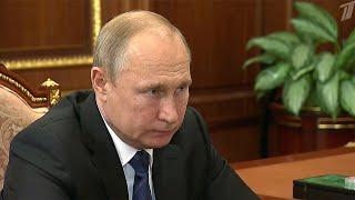 Владимир Путин подписал целый ряд важных законов, касающихся изменений в налоговой системе.