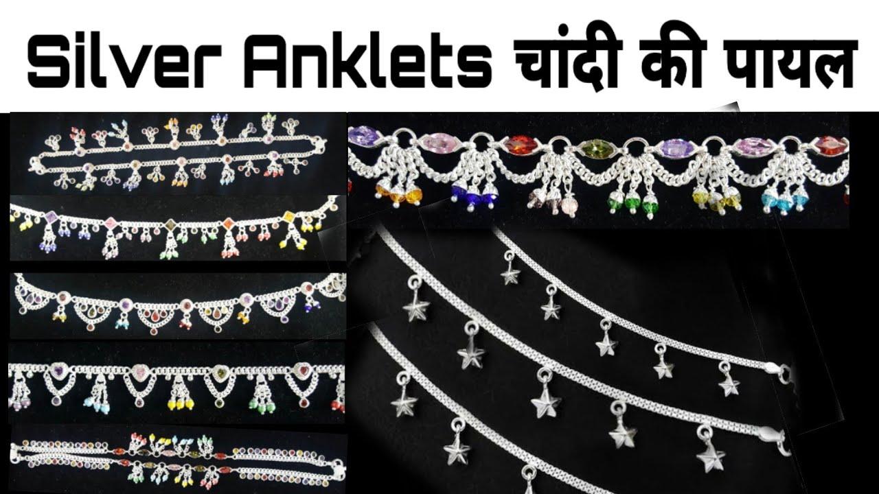 Silver Anklets Full Size Designs | chandi ki payal | चाँदी ...