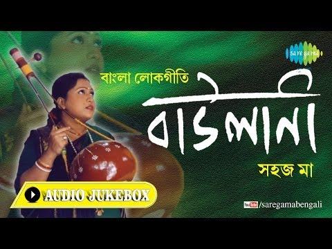 Baulini | Bengali Folk Songs Audio Jukebox | Milan Habe Kato Dine | Sahaj Ma