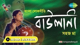 Baulini | Bengali Folk Songs Audio Jukebox | Milan Habe Kato Dine | Sahaj Ma
