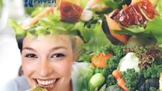 Ваше здоровье   Питание при повышенном давлении