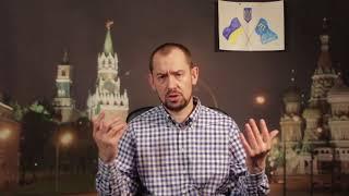 Разборки в Луганске и главное преимущество Запада для Украины