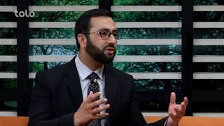 بامداد خوش - کلید نور - ادامه ترجمه و تفسیر سوره لقمان آیه ۲۰ با محمد اصغر وکیلی پوپلزی