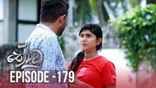 Thoodu | Episode 179 - (2019-10-24) | ITN Thumbnail