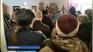 ГТРК СЛАВИЯ Конференция священников в Парфинской колонии 09 02 17