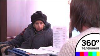 Московскую пенсионерку ошибочно признали мертвой