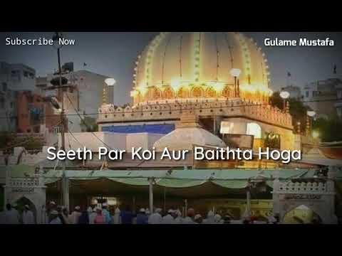♥️♥️khawaja-gareeb-nawaz-status-2k19-||-gulame-mustafa♥️♥️
