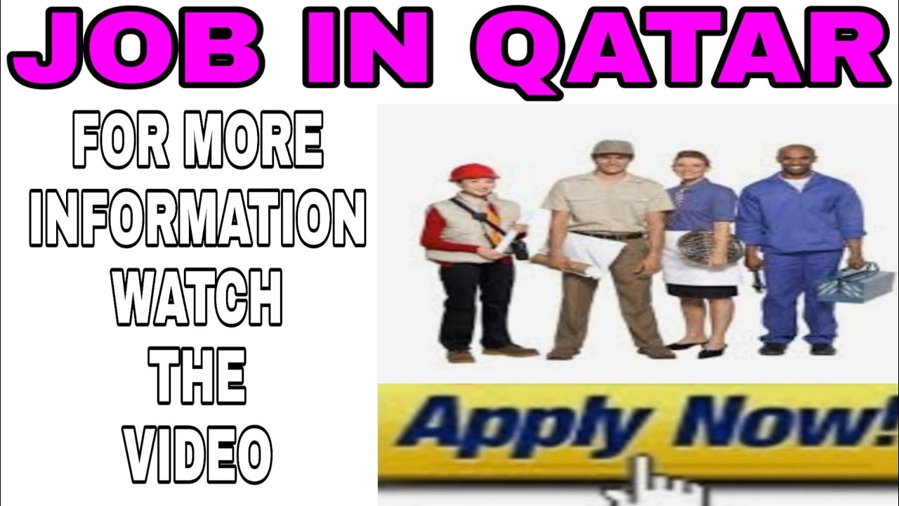 Job in Qatar | job in Qatar for Indian | employment visa for Indian