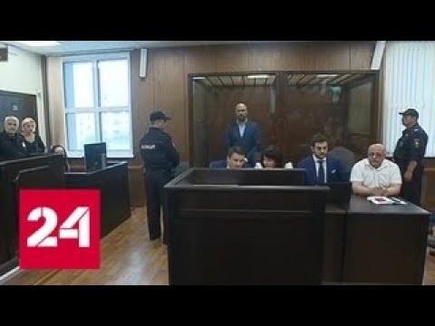 """Арест основателя """"Нового потока"""": мошенничество на 3 миллиарда долларов - Россия 24"""