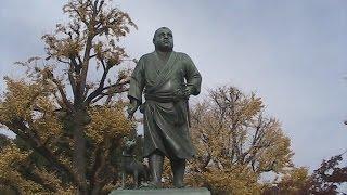 平成28年12月4日(日) に上野公園西郷隆盛銅像前で開催されました、生誕1...