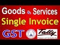 Tally ERP 9-Sold Goods and Services in Single Sales Invoice under GST Part-50|Learn Tally for GST