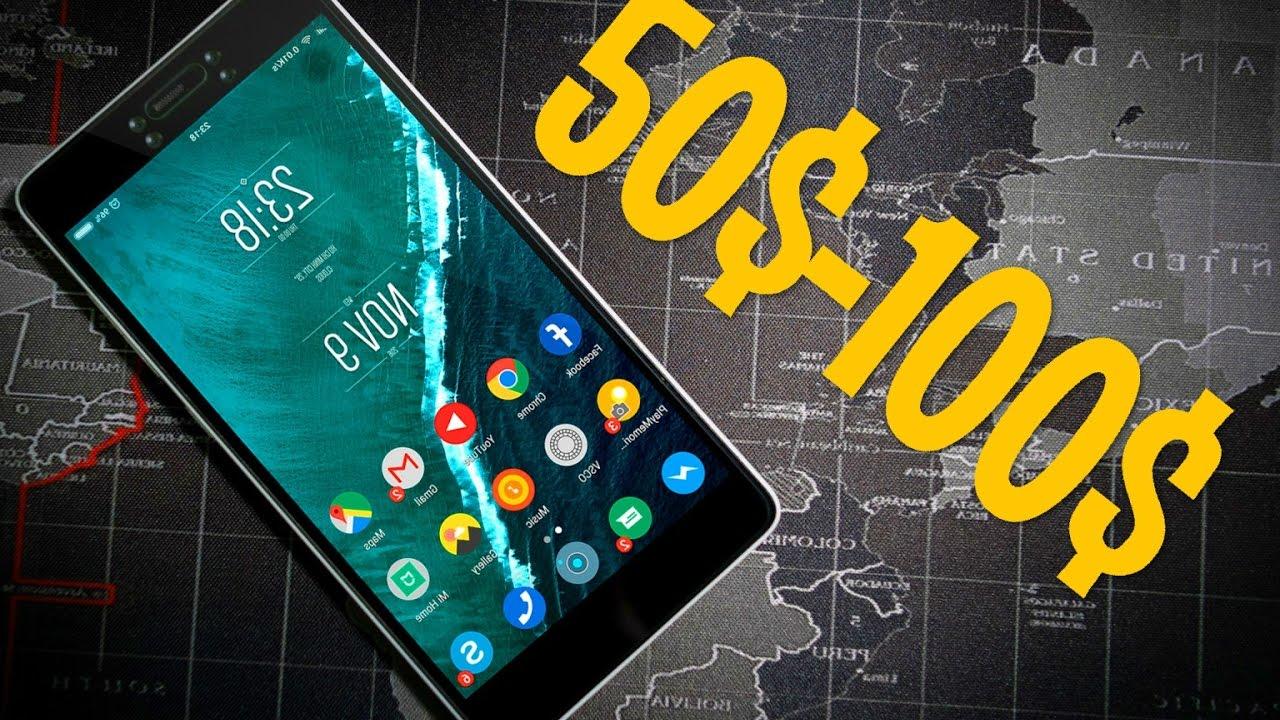 8f278baa66b24 Смотреть видео КАКОЙ СМАРТФОН ЛУЧШЕ КУПИТЬ В 2017 ГОДУ ОТ 50 ДО 100  ДОЛЛАРОВ? Лучшие китайские смартфоны 2017