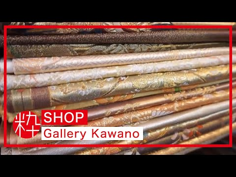 Buy a Kimono at Gallery Kawano (Tokyo)