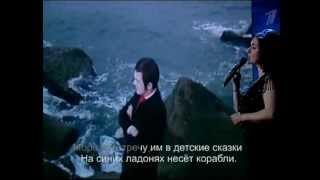 Синяя вечность. Муслим Магомаев и Тамара Гвердцители(