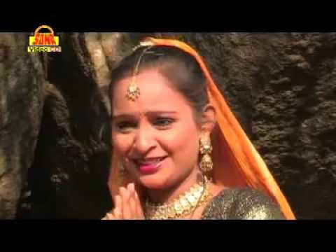 Aalha Chitrakut Ki Pawan Mahima || Superhit Devtional Video || Vinod Sain,Sanjo Baghel #Sonacassette