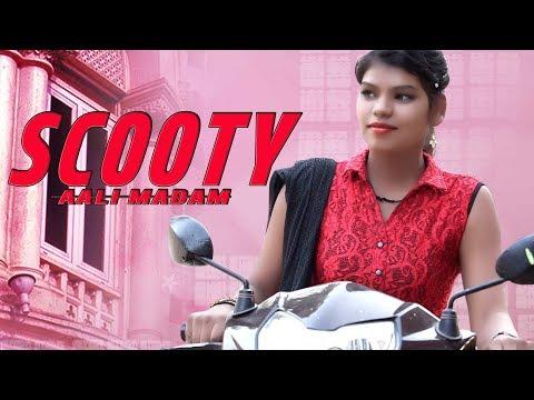 NEW HARYANVI SUPER HIT SONG || SCOOTY AALI MADAM || AJAY PANDWANIYA