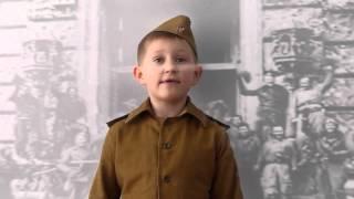 70 - летию Великой Отечественной Войны посвящается