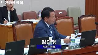 [국정감사] (무역보험공사 외) 김관영 위원바른미래당 …