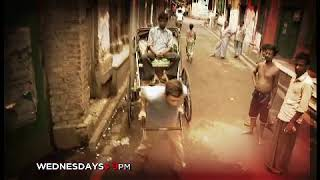 ROAD LESS TRAVELLED  HISTORY TV18 Official Promo