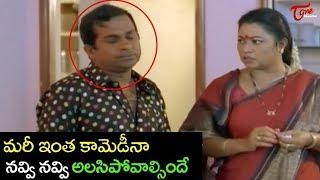 Every Married Couples Should Watch This || పెళ్ళయిన జంట తప్పక చూడాల్సిందే || TeluguOne