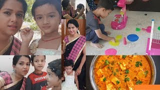My Simple Vlog Function, Time for kids & Family Fun Simple & Tasty Panner Butter Masala