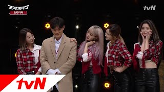 Download lagu Comedy Big League EXID 여자친구보다 우리가 좋지 171119 EP 241 MP3