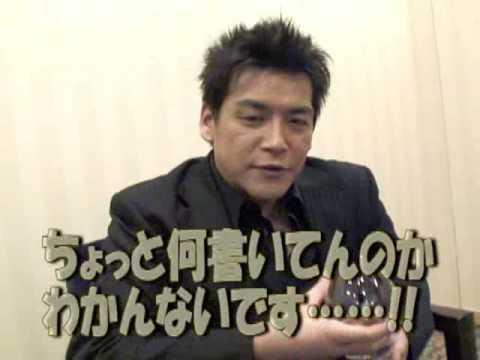 【芸能】博多大吉、東京都以外を「地方」と呼ぶことに違和感 【んなアホな】