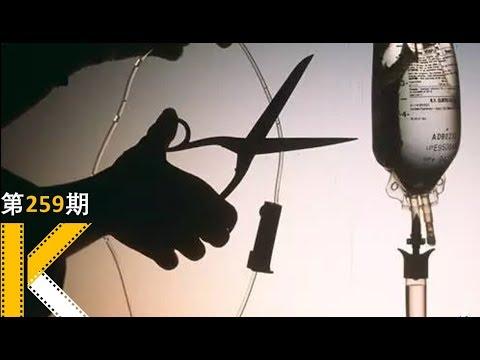 【看电影了没】安乐死:看哭无数人BBC纪录片《如何死亡:西蒙的选择》