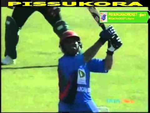 Pakistan vs Afghanistan 1st ODI Highlights (10 February 2012) Part 1