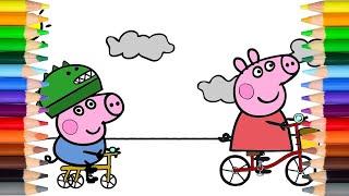 快乐学习颜色 - 粉红猪小妹佩佩猪和乔治猪骑脚踏车 Peppa Pig and George on a bike coloring page - Learn colors for kids