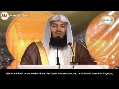 Mufti Ismail Menk |  Surah Al Furqan Ayat 63 to 77 | Quran Recitation