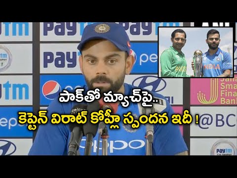 ICC Cricket World Cup 2019 : Virat Kohli : Team Will Stick T