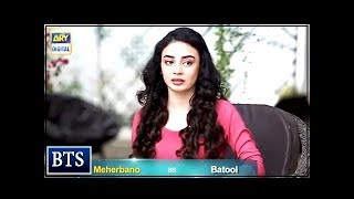 #Meherbano from Balaa tells us the reason why she was away from dramas for such a long time