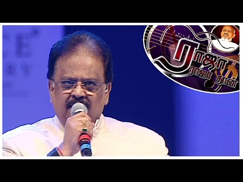 'Ilaiya Nila Pozhigirathey' by S. P. Balasubrahmanyam | Ilaiyaraaja Live Show