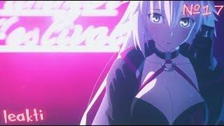 Аниме приколы #17 / Смешные моменты из аниме / Anime coub (18+) [LEAKTI]