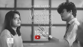 Urugthey maruguthey | Cover song | gokul karma | sana | Gv prakash | Veyil | Shanker mahadevan
