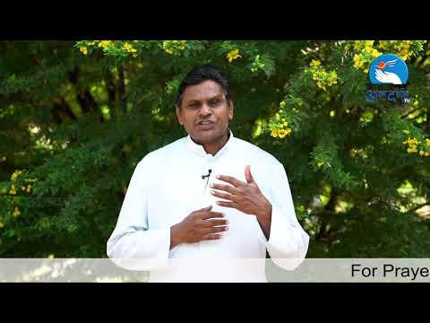 Bible Study in Hindi - Bible Capsule Episode 71 October 11th By Atmadarshan TV