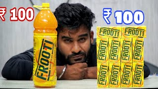 100 Bottle VS 100 Pouch  कसम ज़यद FROOTI जस नकलग ?? (shocking result)