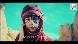 Haan Guli | Ammar Hoseinzehi | عمار حسین زهی | Balochi Modern Songs | Beautiful Balochi Songs