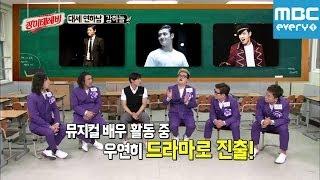 장미테레비 19회 / 대세남 강하늘의 데뷔 스토리 / Rose Motel / Kang haneul / カンハヌルのデビューストーリ