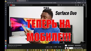 Как перевести видео на телефоне с английского онлайн