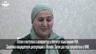 Зарема Баркинхоева (ishkola)