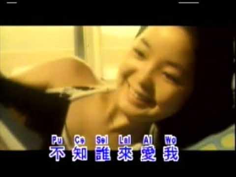 Sei Lai Ai Wo  - Teresa Teng