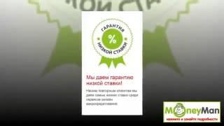 Срочные займы онлайн на банковскую карту(Срочные займы онлайн на банковскую карту Веб-сайт: http://onlinezaimi.ru Деньги на расстоянии вытянутой руки onlinezaimi..., 2015-08-04T12:11:06.000Z)