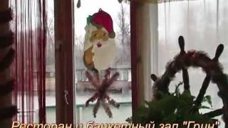 Ресторан для новогоднего корпоратива, для торжеств.(Ресторан в Киеве на берегу Днепра для встречи Нового года, торжественных событий, свадебных банкетов. Парох..., 2011-12-23T22:37:23.000Z)